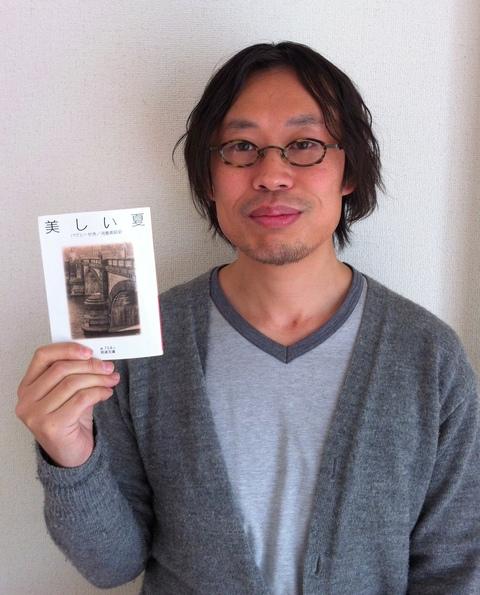 熊本人がすすめるこの一冊 24-10_b0228113_13465313.jpg