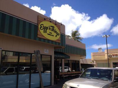 家族旅行ハワイ④アラモアナエッグスン、再び_d0285416_22711100.jpg