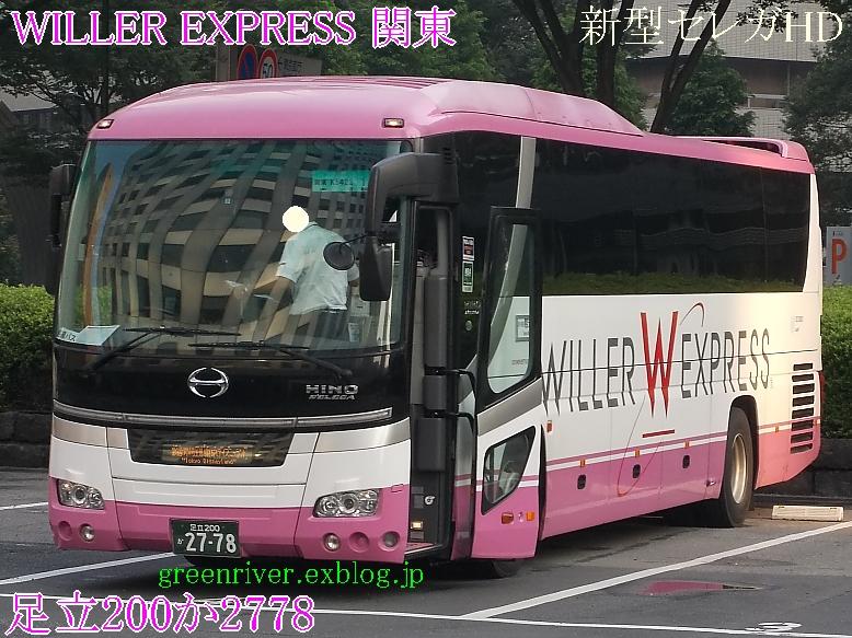 WILLER EXPRESS 関東 2778_e0004218_20425756.jpg
