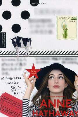 国内ポストカード文通 hirameさんへ_a0275527_2355011.jpg
