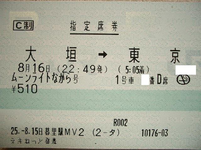 b0283432_1539781.jpg