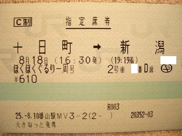 b0283432_15425382.jpg
