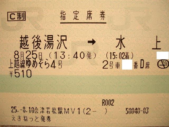 b0283432_15461447.jpg