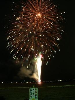 第25回姪浜精霊流し花火大会に行ってきました_e0149436_2244749.jpg