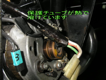 R100RS+クマガヤ 整備点検 (充電回路の交換)_e0218639_1056660.jpg
