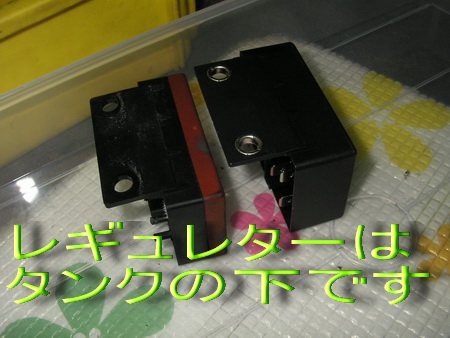 R100RS+クマガヤ 整備点検 (充電回路の交換)_e0218639_11234100.jpg