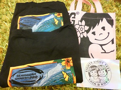 ハワイ☆2013~お土産に買ったもの(2)_f0207146_15522481.jpg