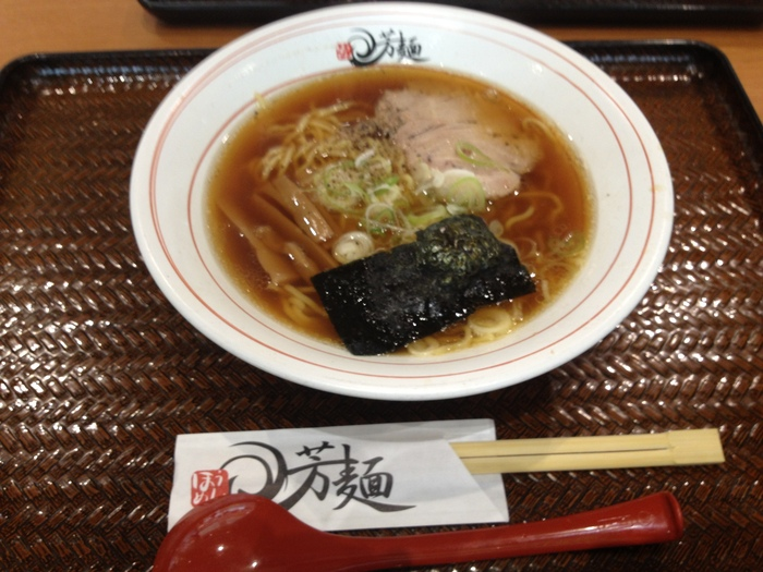 芳麺@三芳SA_a0177651_223785.jpg