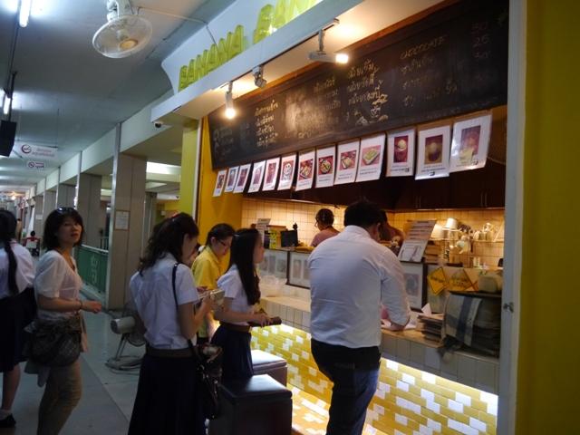 タイに行く。⑤ ~バンコクの良かったカフェまとめ~_f0232060_1422726.jpg