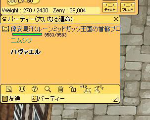 e0076367_034424.jpg