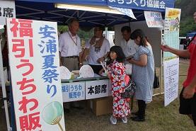 今年も熱かった安浦 ~夏祭り~_e0175370_17213087.jpg