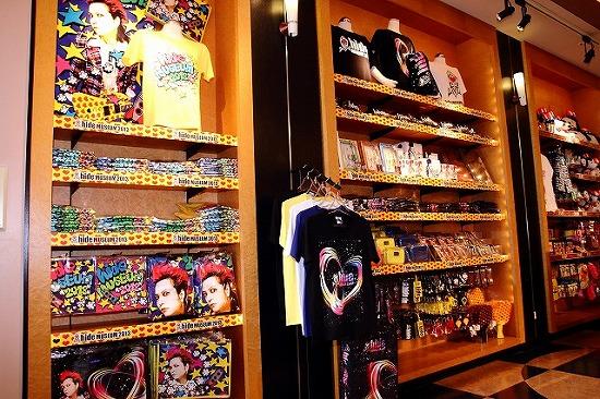 『hide MUSEUM 2013』大阪ユニバーサル・スタジオ・ジャパン(R)で開催スタート_e0197970_1343389.jpg