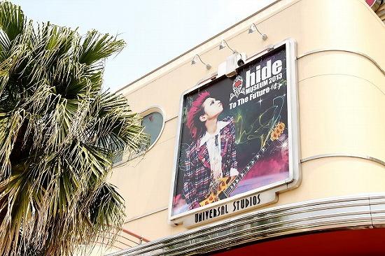 『hide MUSEUM 2013』大阪ユニバーサル・スタジオ・ジャパン(R)で開催スタート_e0197970_1352125.jpg
