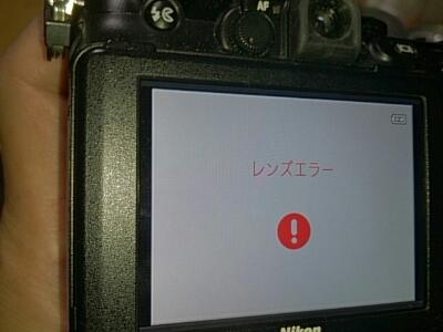 f0206785_20333438.jpg