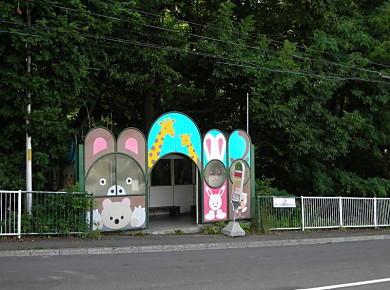 知られざる円山公園(円山公園番外地?)_f0078286_14395150.jpg