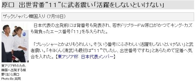 b0067891_09222.jpg