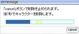 c0224791_6164079.jpg