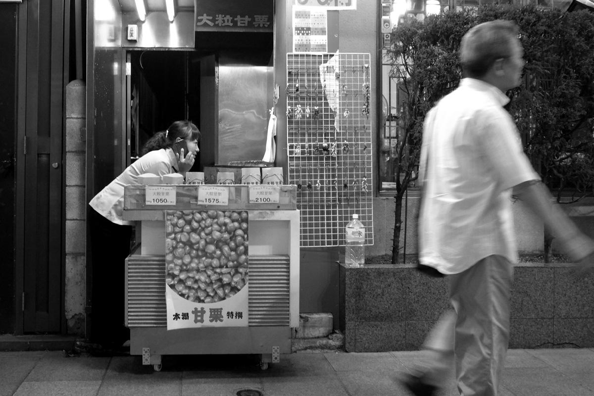 中華街名物。。。?_e0139093_910858.jpg