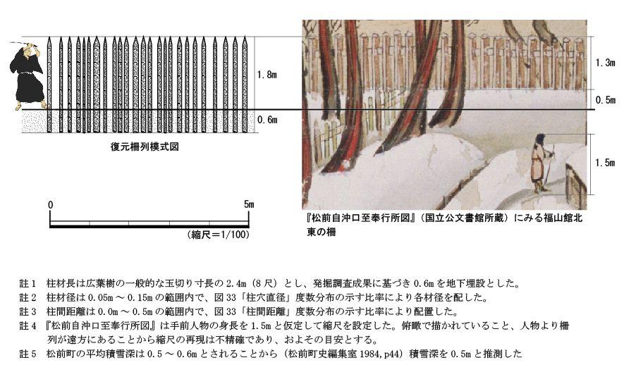 f0155495_1334123.jpg