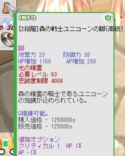 b0169804_2344102.jpg