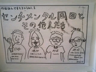 8/17 (土) RICHIO SUZUKI @ DNA _b0125413_11111894.jpg