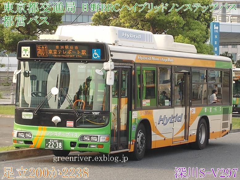 東京都交通局 S-V297_e0004218_20361123.jpg