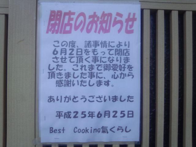 b0128821_2016766.jpg