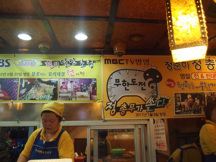 2012 10月 ソウル(7) ソウル 夜食調達@孔徳_f0062122_1910246.jpg