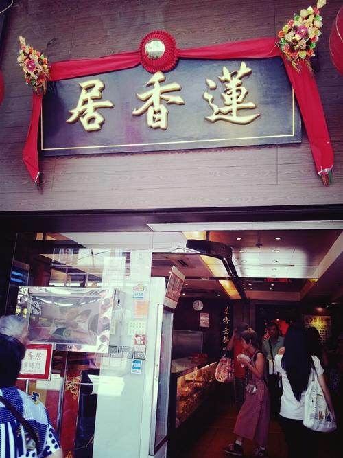 Hong Kong - Day 1 (11/Aug/2013)_a0012423_21541971.jpg