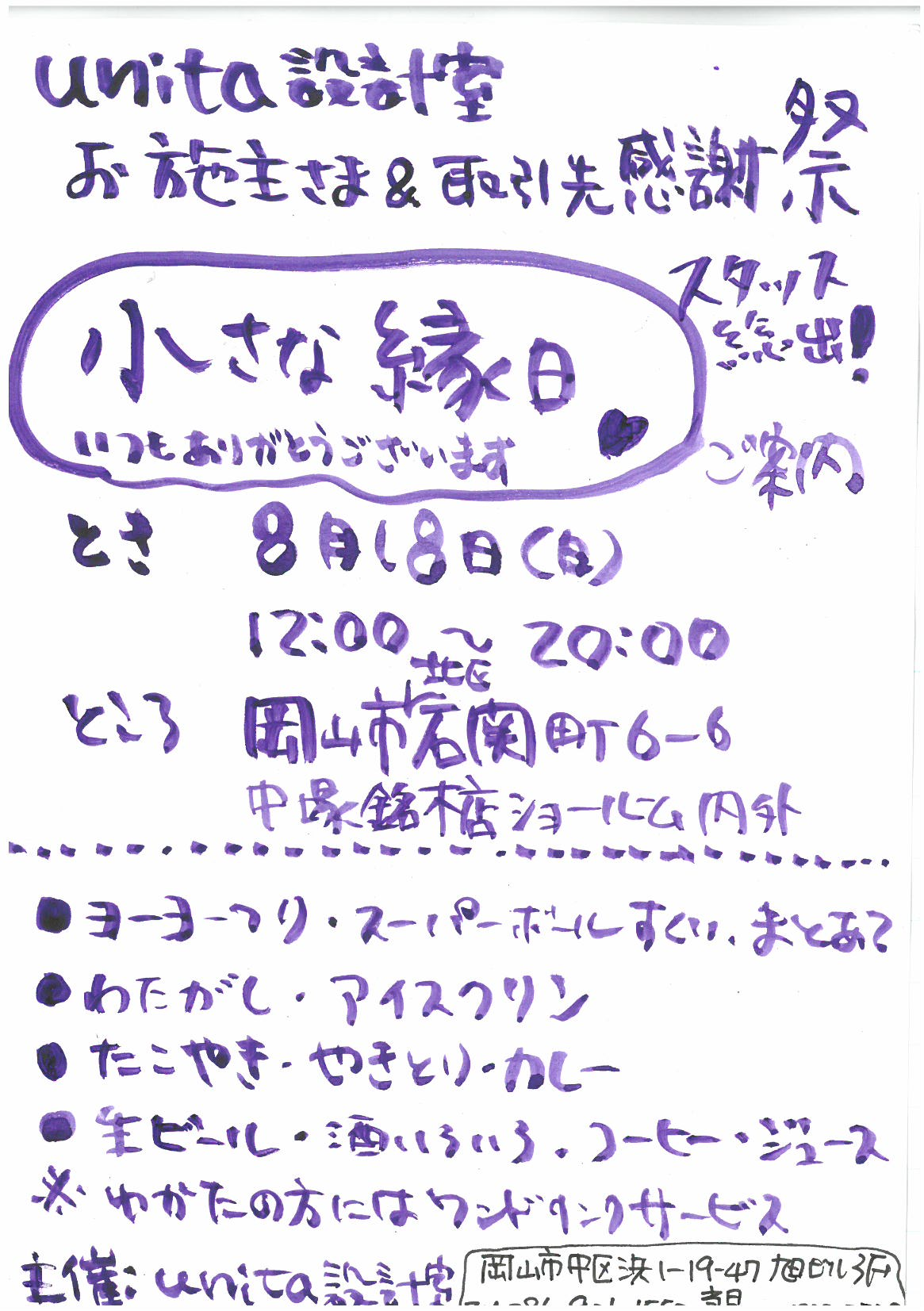 b0216924_1105773.jpg