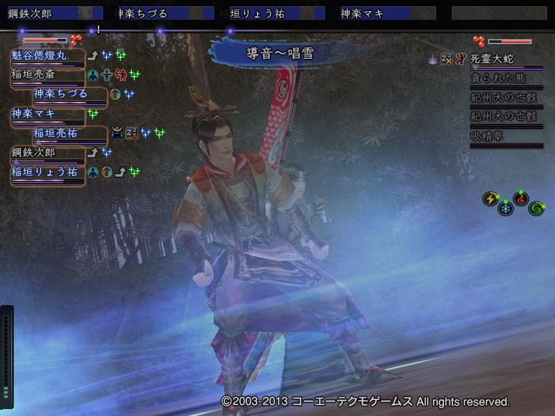b0165830_23412387.jpg