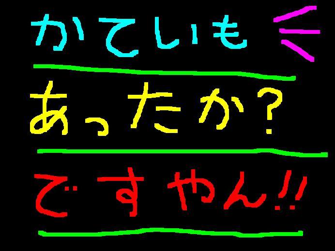 f0056935_1964413.jpg