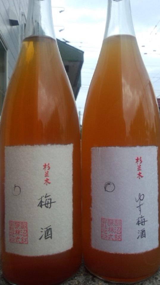 【日本酒】 姿 純米吟醸 無濾過生原酒 Black Impact 限定 24BY_e0173738_11142666.jpg