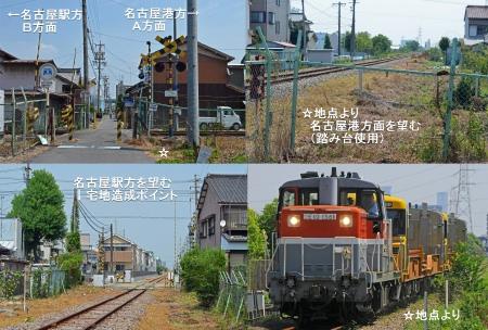 潮風とレールをのせて(番外編) 名古屋港線撮影地紹介_c0185241_0183550.jpg