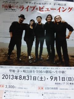 BLUE♪NOTE TOKYO_a0272042_02421.jpg