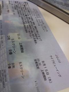 BLUE♪NOTE TOKYO_a0272042_02427.jpg