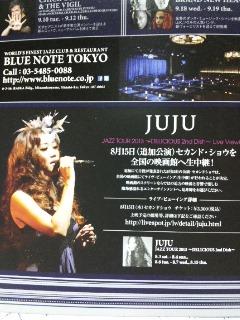 BLUE♪NOTE TOKYO_a0272042_02494.jpg