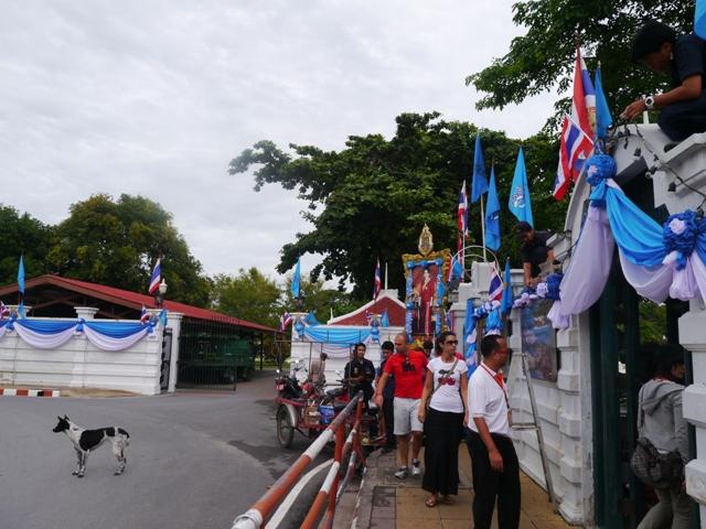 タイへ行く。⑨ ~世界遺産アユタヤ探訪~_f0232060_1333583.jpg