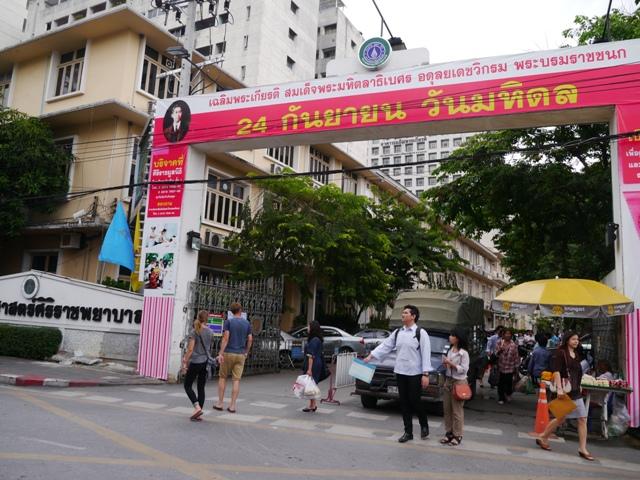 タイへ行く。⑩ ~奇界遺産シリラート死体博物館~_f0232060_16191767.jpg