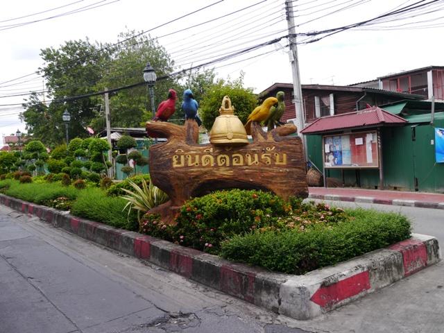 タイへ行く。⑩ ~奇界遺産シリラート死体博物館~_f0232060_16254884.jpg