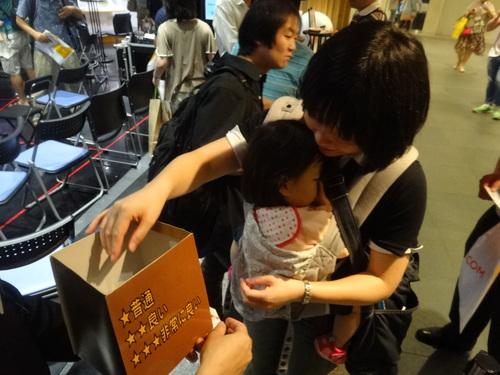 スカイツリージェイコムワンダースタジオありがとう!ついに☆達成!_e0261371_15425635.jpg