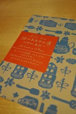 cafe couwa_c0128375_23113349.jpg
