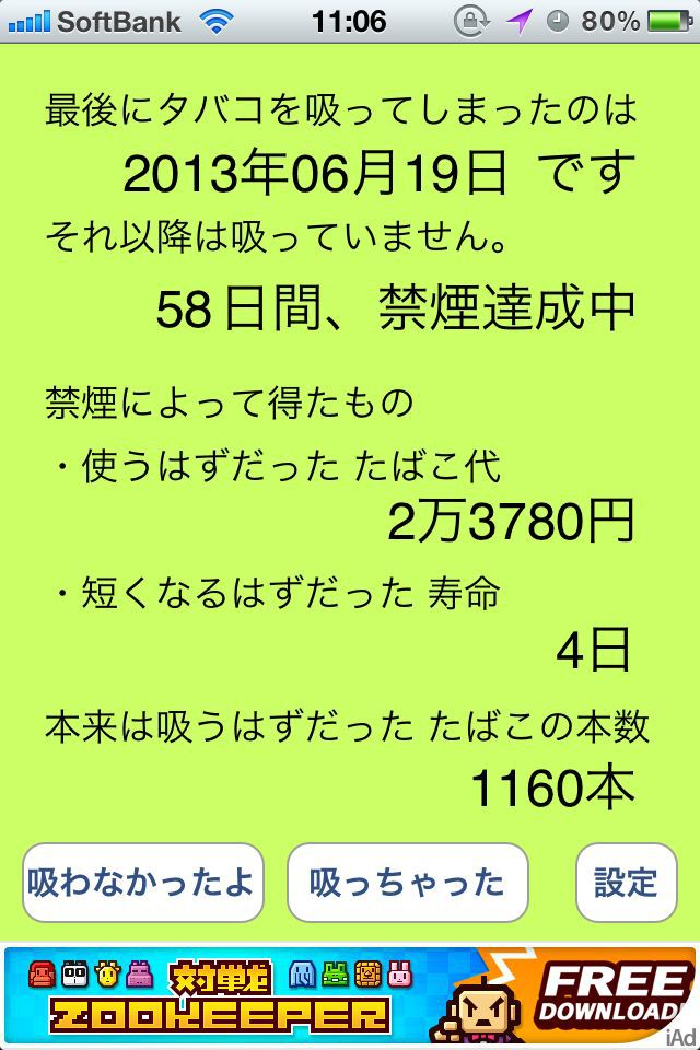 c0142576_11461364.jpg