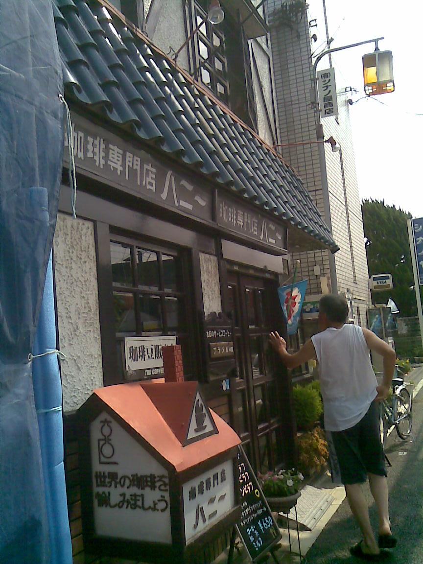 叔父いきつけ朝霞の某喫茶でモーニング&聖愛勝利を見る_d0061678_23505516.jpg