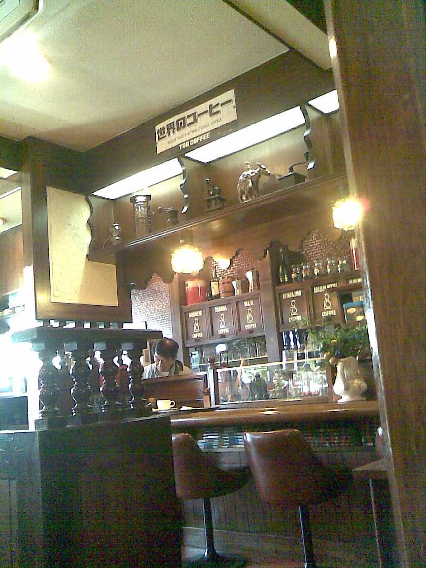 叔父いきつけ朝霞の某喫茶でモーニング&聖愛勝利を見る_d0061678_23515183.jpg