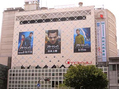 8月16日(金)の渋谷109前交差点_b0056983_1119134.jpg