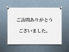 花が開くのは夜?_e0305388_7561957.jpg