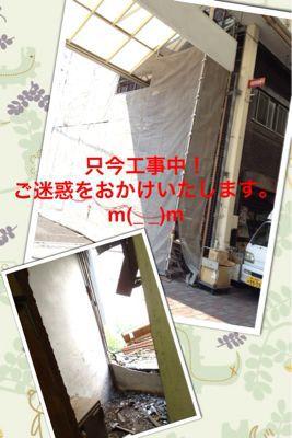 a0215190_1045531.jpg