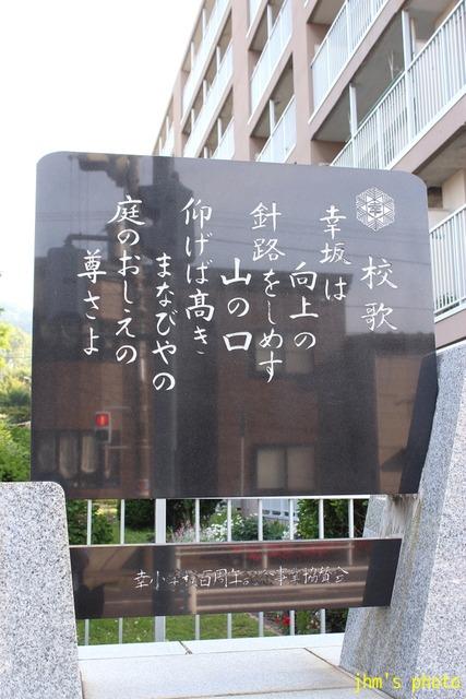 函館古建築物地図(弥生町22番、その他)_a0158797_0435693.jpg