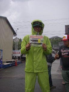 2013.第8回琵琶湖でバスフィッシングを楽しもう会レポート _a0153216_1326217.jpg